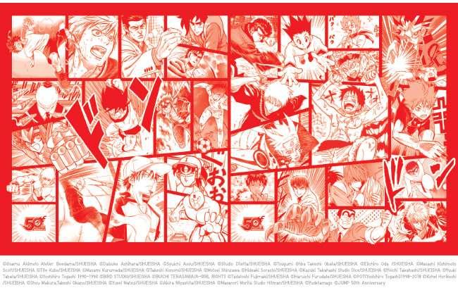 Get it first online! Weekly Shounen Jump 50th Anniversary UT