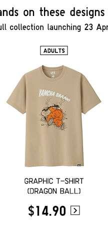 Shop Weekly Shounen Jump 50th Anniversary UT. Dragon Ball