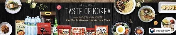 Taste of Korea