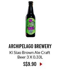 ARCHIPELAGO BREWERY Ki Siao Brown Ale Craft