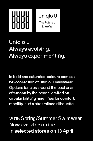 Women's Uniqlo U Swimwear | Online early launch, in selected stores on 13 April