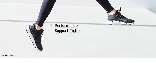 Men's Performance Support Tights
