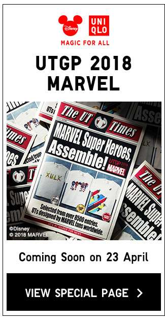Coming 23 April. UTGP 2018 MARVEL Collection