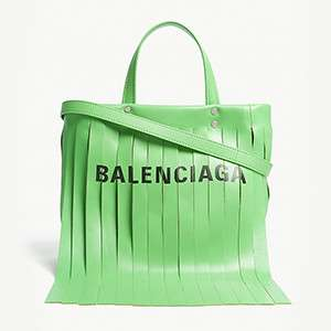 BALENCIAGA                                                          Laundry fringed leather shopper