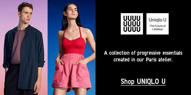 Shop Uniqlo U 2018 Spring/Summer Collection