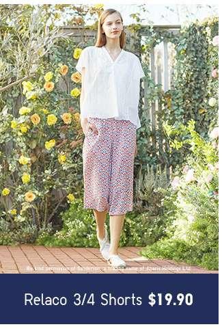 Shop Women's Studio Sanderson for Uniqlo Collection. Relaco Shorts