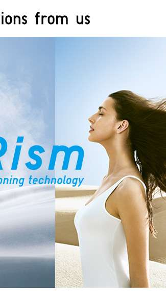 AIRism. Comfort conditioning technology.