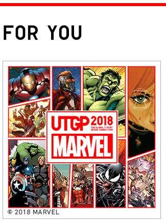 UTGP 2018 Marvel