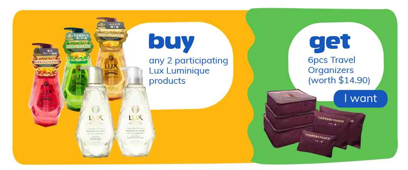 buy and 2 participating products and get travel organiser