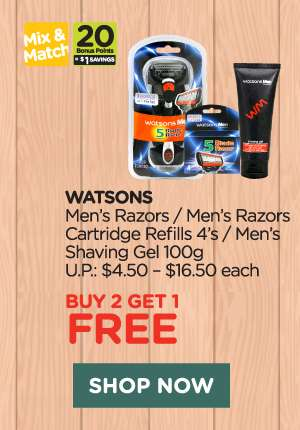 Watsons Men's Depilatories