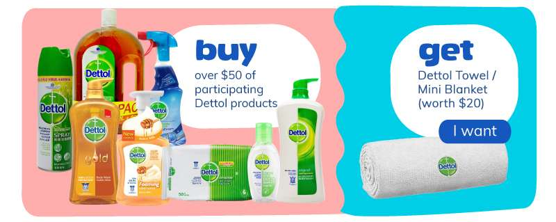 buy over $50 participating products and get towel