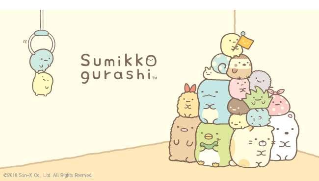 NEW! Girls' Sumikkogurashi Graphic T-shirt / RELACO Shorts