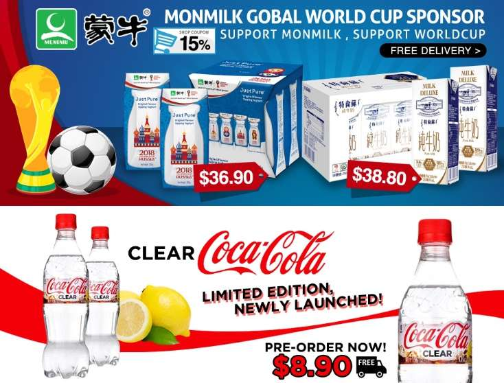 6b5294b77  Qoo10  Enjoy Soccer Matches with Delicious FOOD! Limited Edition Clear  Coke