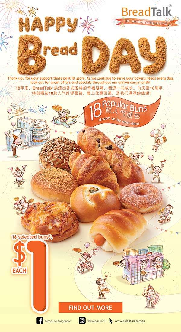 Happy Bread Day! Enjoy 18 popular buns at $1 each