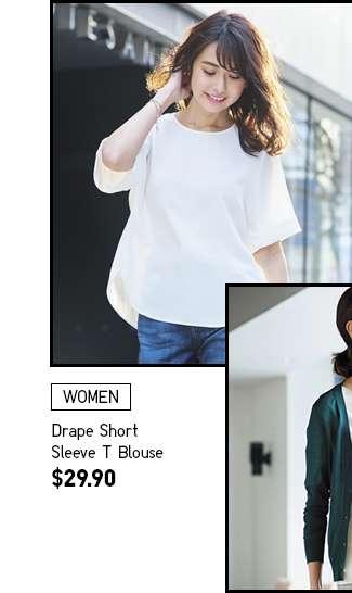 Women's Drape Short Sleeve T