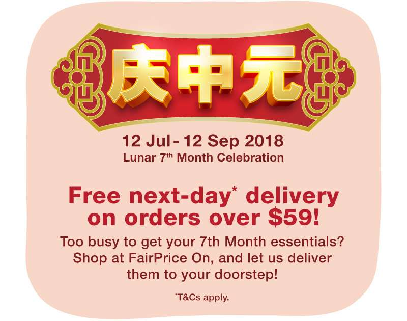 Free next-day* delivery on orders over $59!