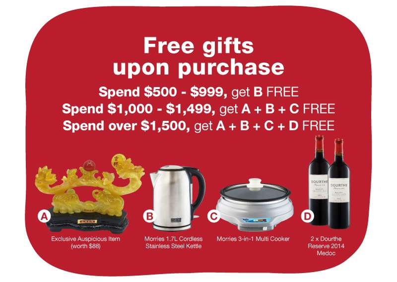 Free gifts upon purchase