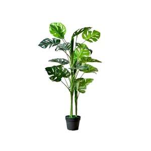 Potted+Faux+Monstera+Tree-Large.png?w=300&fm=jpg&q=80?fm=jpg&q=85&w=300