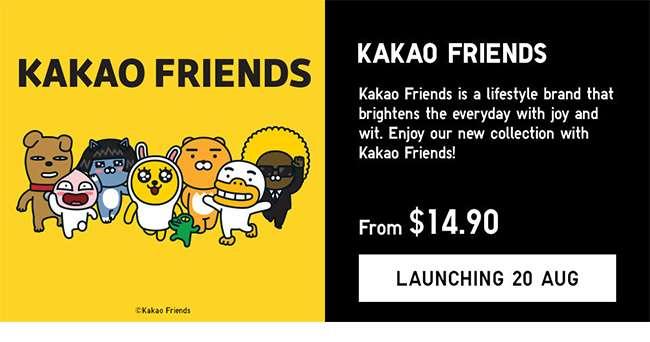 Kakao Friends | 20 August