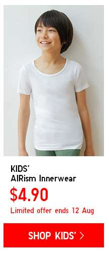 Shop Kids' AIRism Limited Offers
