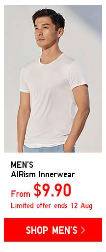 Shop Men's AIRism Limited Offers