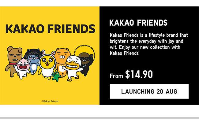 Kakao Friends UT Collection launcing on 20 August!