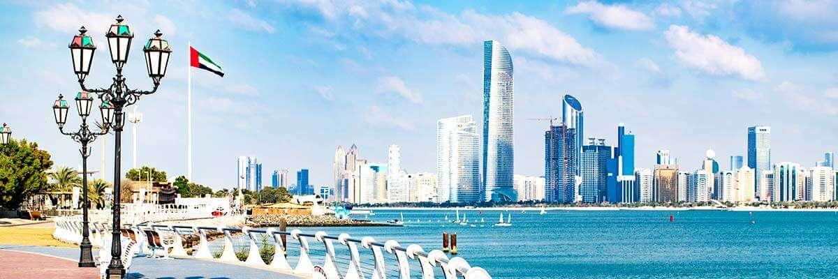 Book hotels in Abu Dhabi