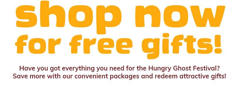 shop now for free gifts!