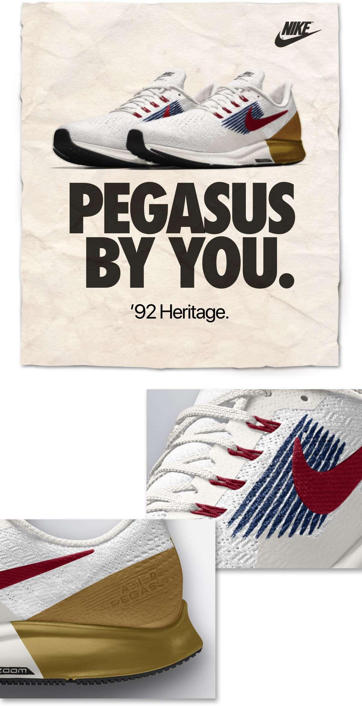 NIKE | PEGASUS BY YOU. | '92 Heritage.