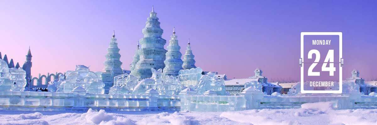 Book hotels in Harbin