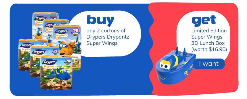 buy any 2 cartons of drypers drypantz super wings get limited edition 3D lunchbox