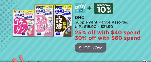 DHC Supplement Range
