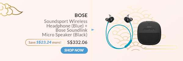Shop Now: Bose Soundsport Wireless Headphone (Blue) + Bose Soundlink Micro Speaker (Black)