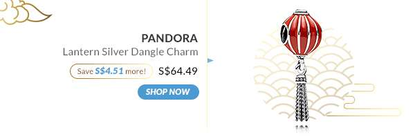 Shop Now: Pandora Lantern Silver Dangle Charm