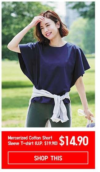 Women's Mercerized Cotton French Sleeve Shirt