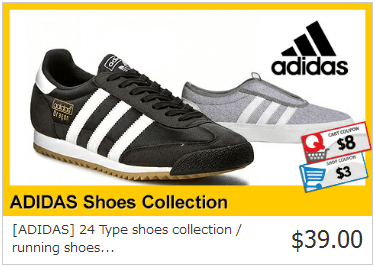 b73089c425cd  Qoo10  💥Men s and Sports SUPER DEAL! 💥 Adidas Shoes at  39! Lowest Price  ever!