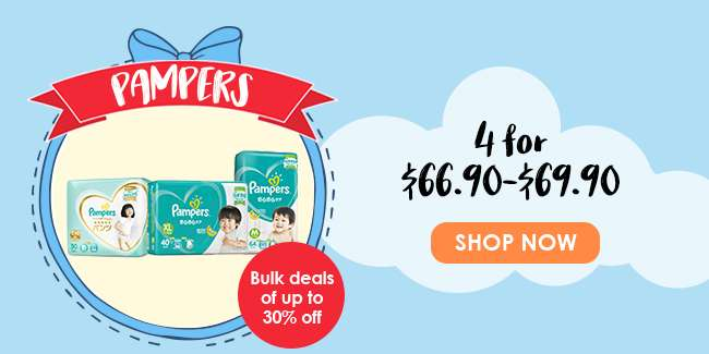 Click here to shop for Pampers deals!