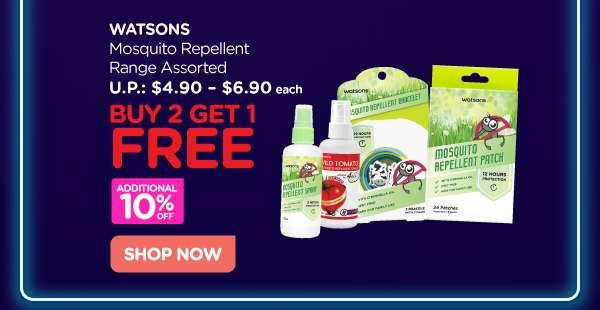 Watsons Mosquito Repellent