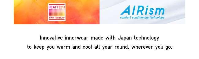 Innovative Innerwear