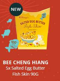 Bee Cheng Hiang 5x Salted Egg Butter Fish Skin 90G