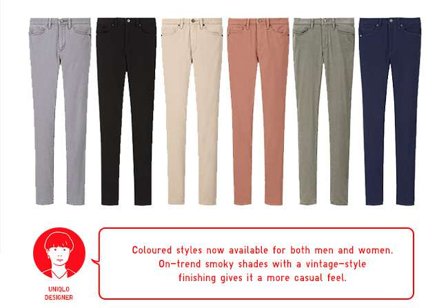 EZY Jeans Uniqlo Update