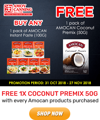 Amocan: FREE 1X Coconut Premix 50G with every Amocan products purchased. Shop Now!