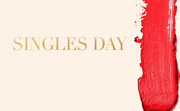 Shop The Singles Day Pre-Sale