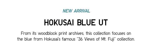 From its woodblock print archives, this collection focuses on  the blue from Hokusai's famous