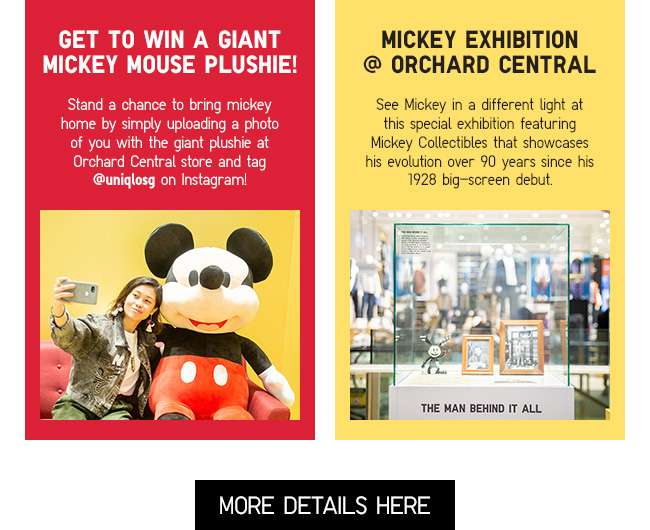 Events at Orchard Central Store