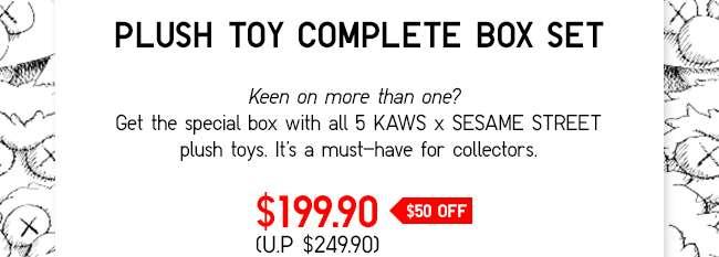 KAWS x Sesame Street Complete Box Set at $199.90