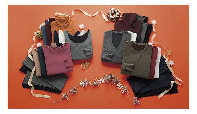 HEATTECH Extra Warm Innerwear on limited offer!