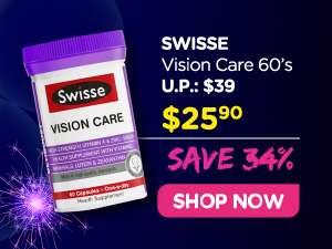 Swisse Vision