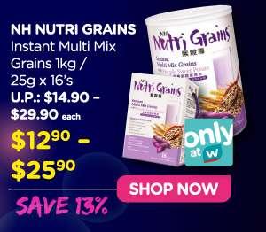 Nutri Grains
