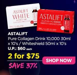 Astalift Collagen